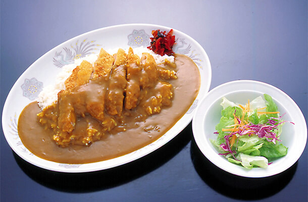 Katsu Curry Chicken Or Pork