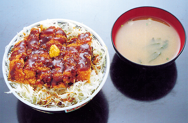 Tonkatsu-Don Chicken Or Pork