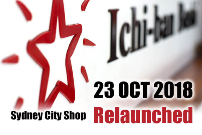 Sydney City Shop Relaunched